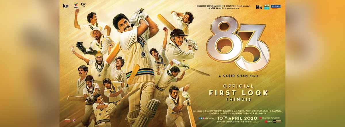 83 2020 Full Movie Download Leaked By TamilRockers