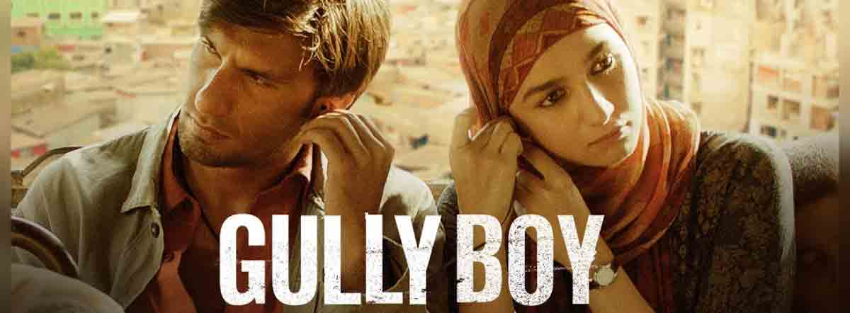 Gully Boy First Look Poster