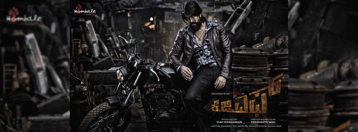 Kgf Movie Cast Release Date Trailer Posters Reviews News