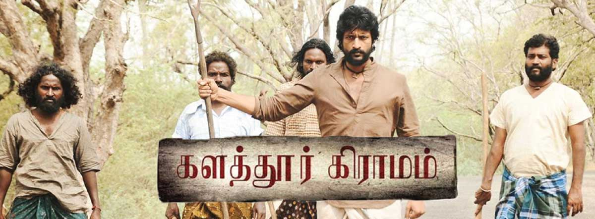 Kalathur Gramam Tamil HD (2017) Movie Watch Online