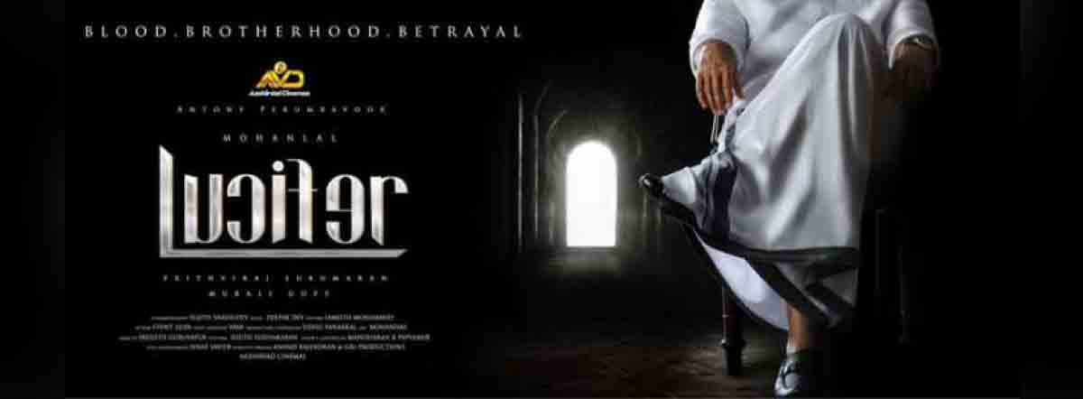 Lucifer First Look Poster