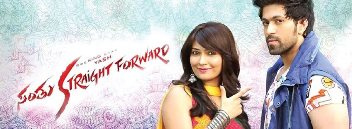 Santhu Straight Forward Movie Cast Release Date Trailer Posters