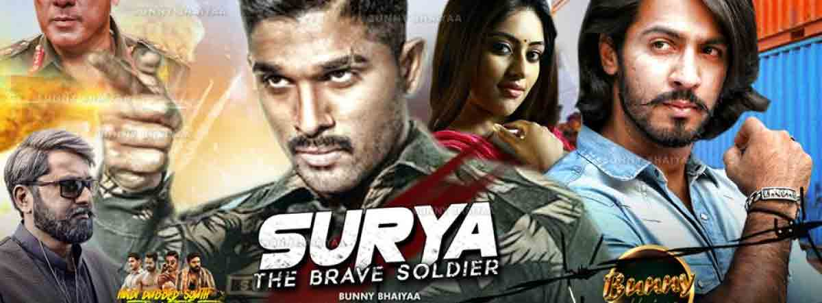 Surya the brave soldier movie cast release date trailer surya the brave soldier thecheapjerseys Choice Image