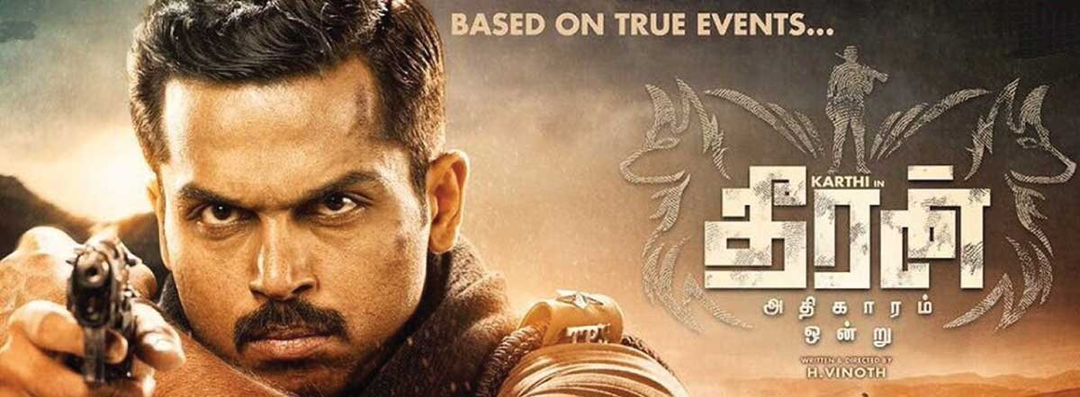 Theeran Adhigaaram Ondru HD (2017) Movie Watch Online