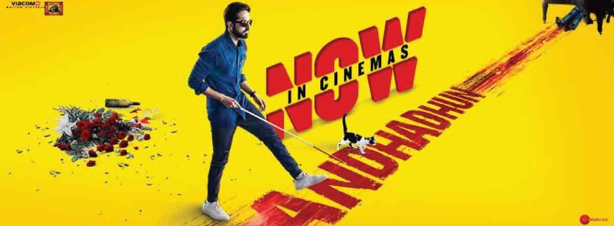 Andhadhun Movie Cast Release Date Trailer Posters Reviews News Photos Videos Moviekoop