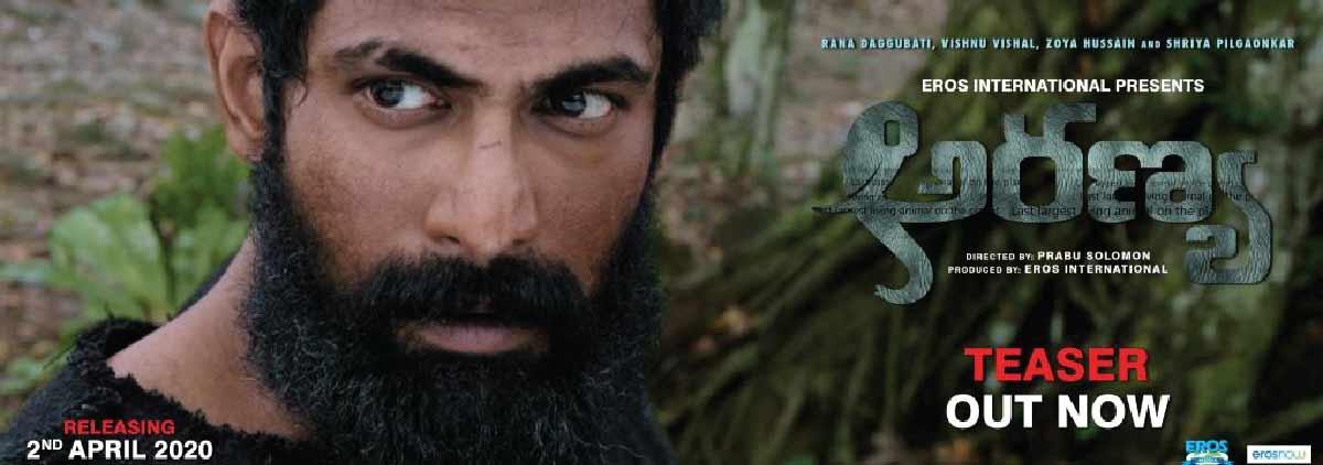 Upcoming Tollywood Movies 2020 and Latest Telugu Movie Releases | Upcoming  Telugu Movies 2020 and Tollywood movies releasing this week | Moviekoop