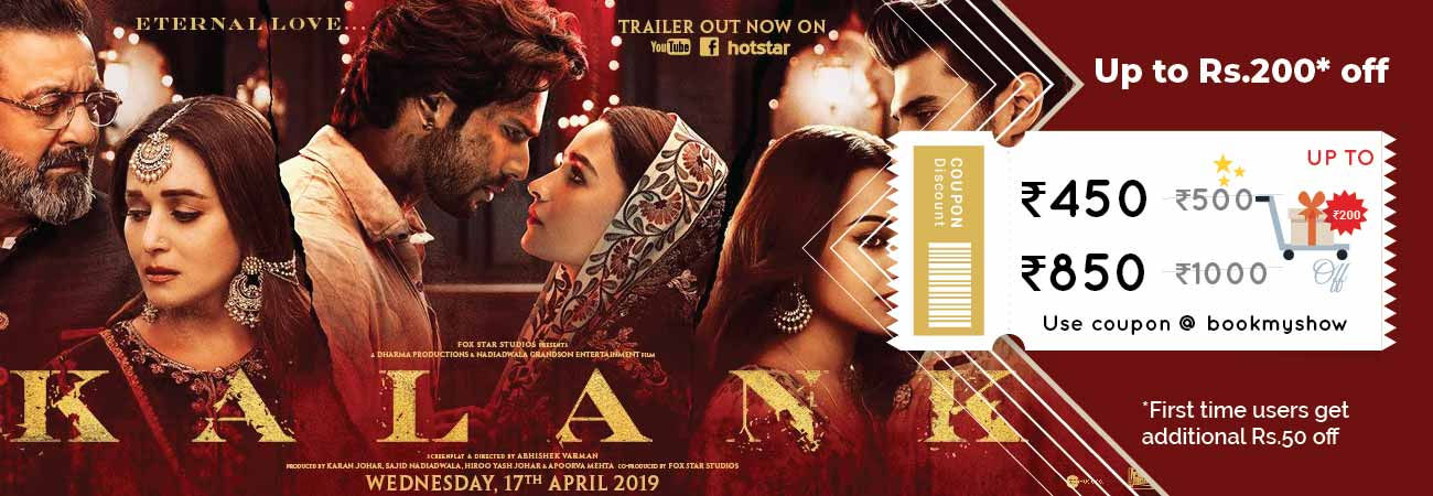Kalank Movie Ticket Offer
