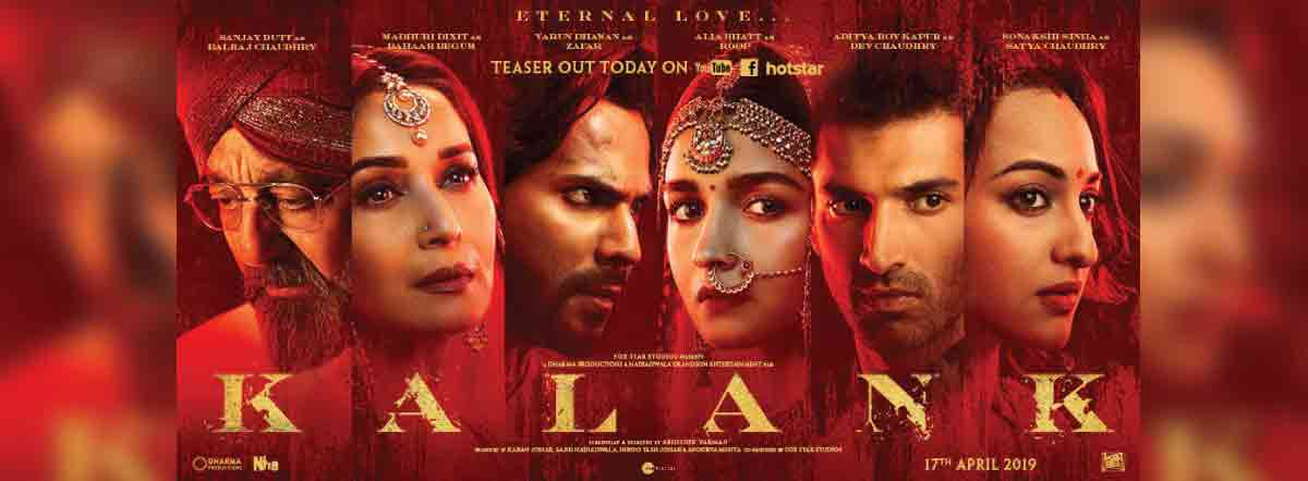 Kalank Full Cast Crew Story Release Date Trailer: Cast, Release Date, Trailer, Posters