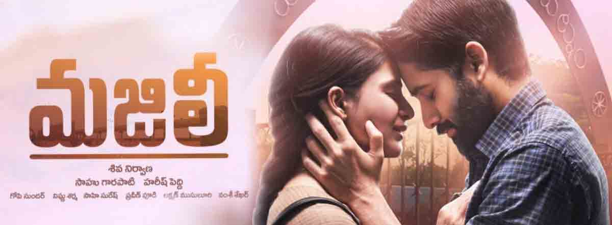 Majili First Look Poster