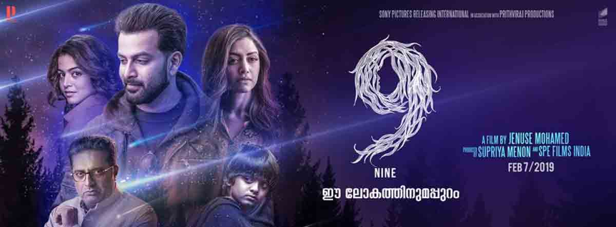 9:  Nine First Look Poster