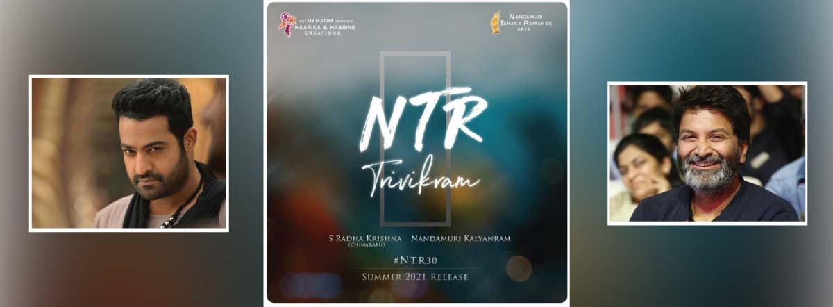 NTR 30 Movie | Cast, Release Date, Trailer, Posters, Reviews, News, Photos  & Videos | Moviekoop