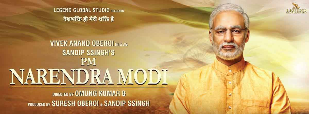 PM Narendra Modi First Look Poster