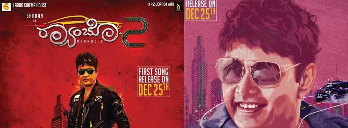 Rambo kannada movie showtimes in bangalore dating