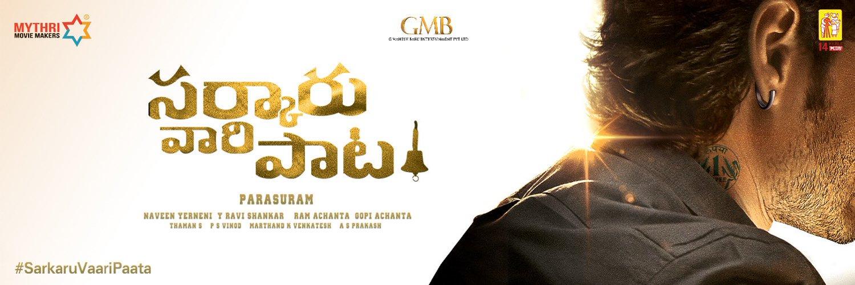 Sarkaru Vaari Paata Movie | Cast, Release Date, Trailer, Posters, Reviews,  News, Photos & Videos | Moviekoop