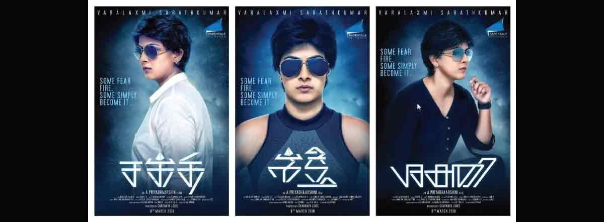 Shakthi Malayalam 2018 Movie Cast Release Date Trailer