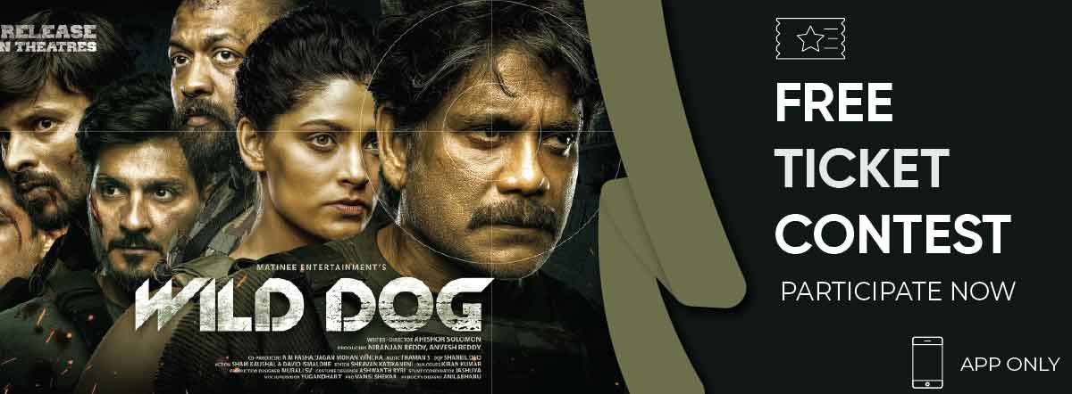 Wild Dog First Look Poster