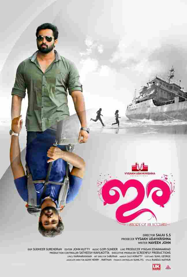 Ira (2018) Malayalam HDRip with English Subtitle || 720p 1.4GB, 480p 700MB, 360p 400MB || Download or Watch Online