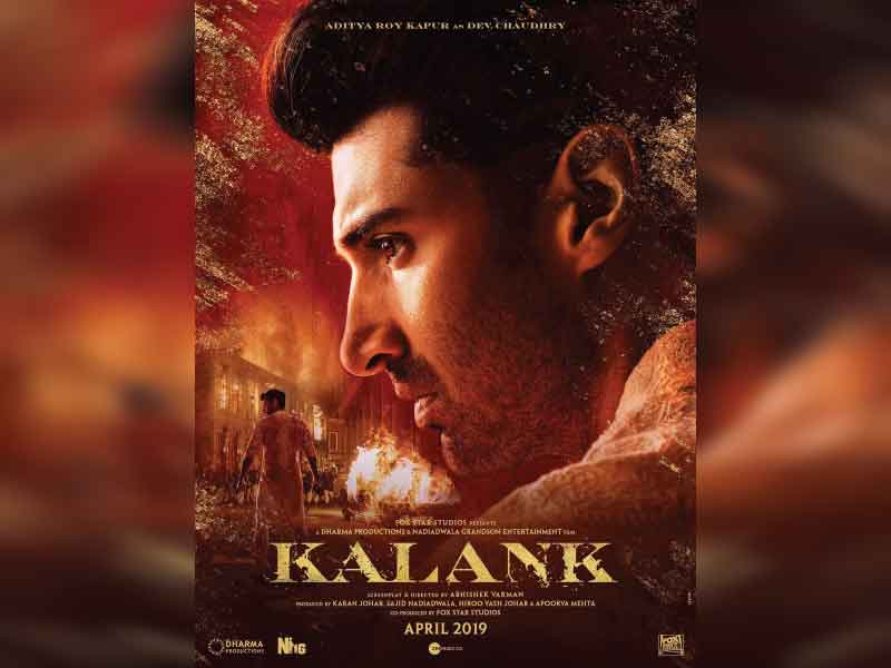 Aditya Roy Kapoor is 'Dev Chaudhry': Kalank's Second Poster look