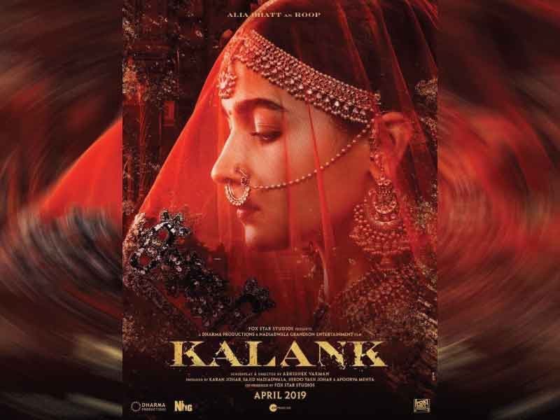 Alia Bhatt looks stunning as 'Roop': Kalank new poster out