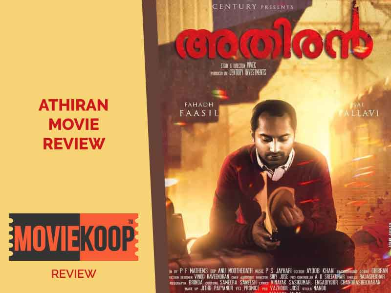 Athiran Movie Review: A satisfying horror film with less cliché.