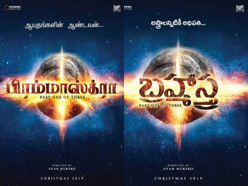 Brahmastra to be release in Tamil and Telugu