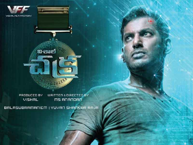 Vishal's Chakra in legal trouble, producer approaches Madras HC over losses