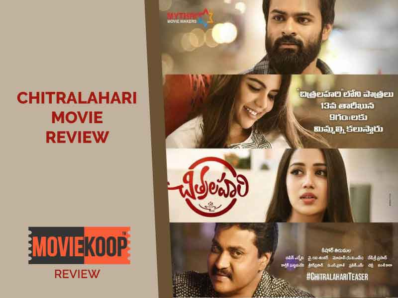 Chitralahari Movie Review : Successful Failure Tale