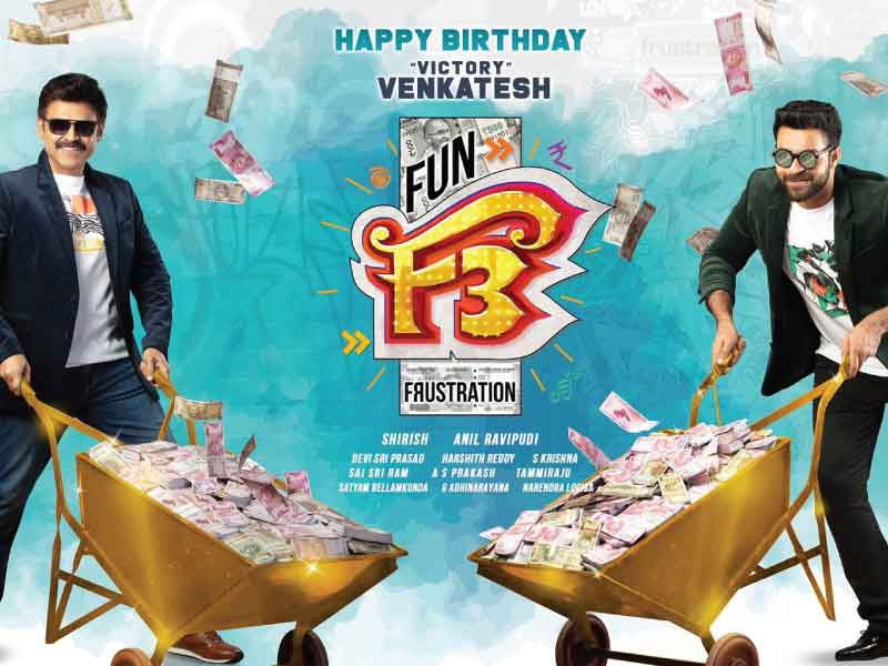 F3 First Look:  The makers released the film poster on Venkatesh's birthday