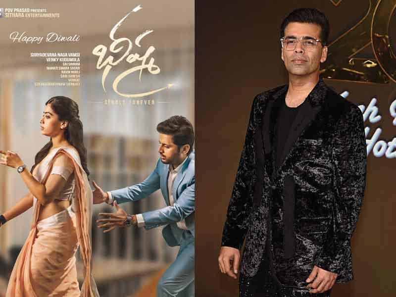Rashmika Mandanna News Catch Latest News Stories And Updates On Rashmika Mandanna At Moviekoop Moviekoop