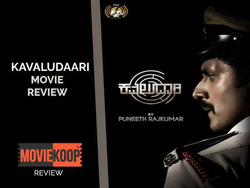 Kavaludaari Movie Review: A neo-noir thriller which drags in some part but doesn't deviate from the plot.