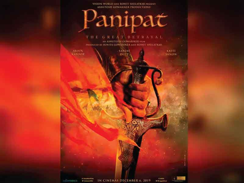 'Panipat' to have a mammoth star cast of 110 actors