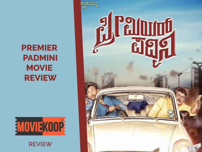 'Premier Padmini' review: A well written fun family ride.