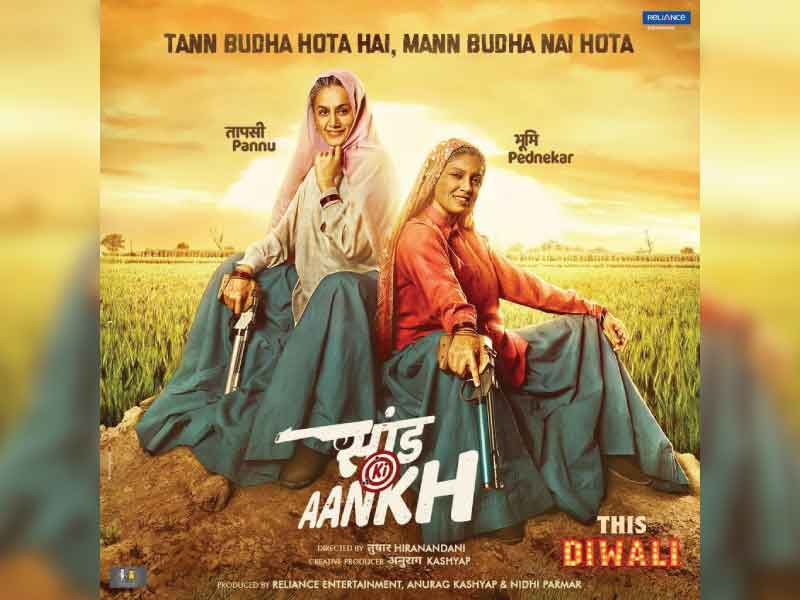'Saandh Ki Aankh' first look: Taapsee Pannu and Bhumi Pednekar as 60-year-old-ghagra-clad shooters.
