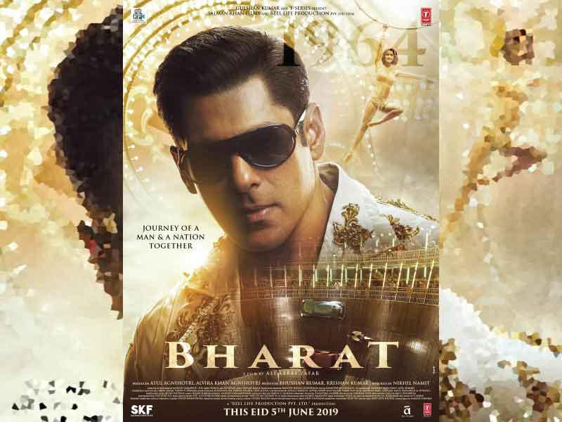 Bharat New Poster: Salman in a Young Avatar