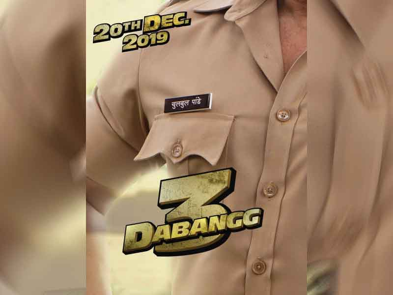 Super Cop Chulbul Pandey is Back, Dabangg 3 first look is unveiled by Salman.