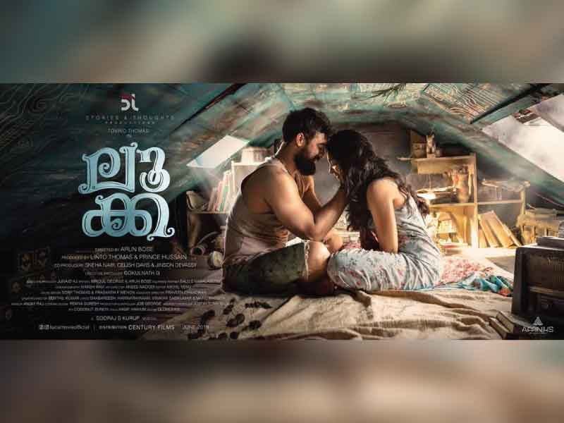 Tovino Thomas next 'Luca' is a whodunit.