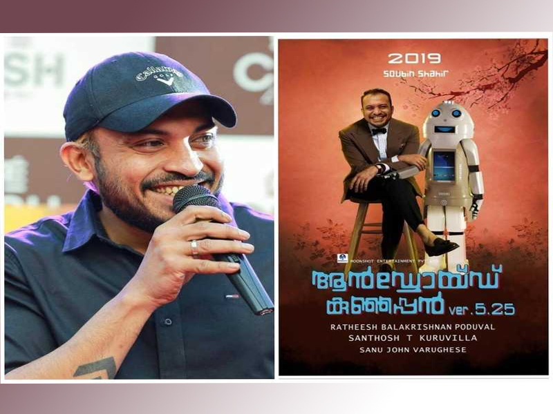 Soubin Shahir's 'Android Kunjappan ver 5.25' Started Rolling In Russia