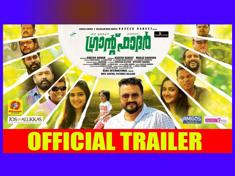 Jayaram's 'My Great Grand Father' Coming Soon.