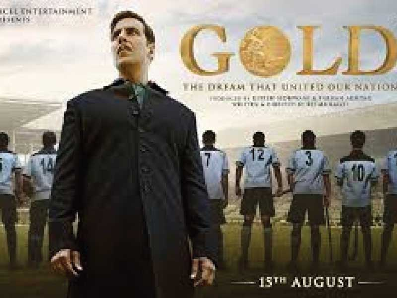 Akshay Kumar's Gold Becomes The First Bollywood Film To Release In Saudi Arabia!