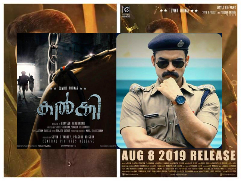 Tovino's 'Kalki' Will Hit This August.
