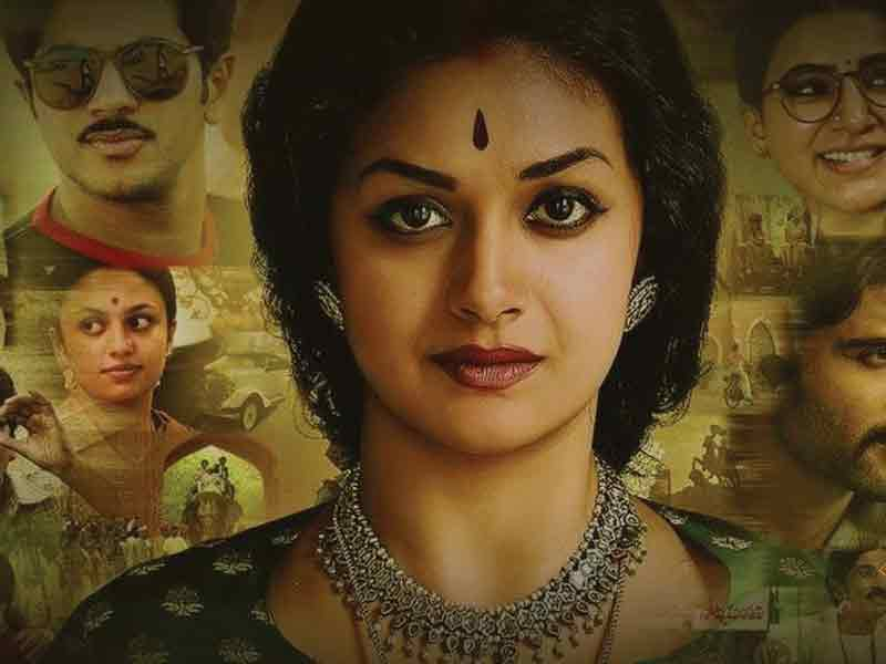 Mahanati Movie Review: The Blast From The Past