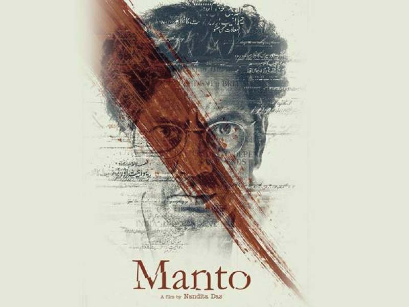 Manto Film Review: A controversy