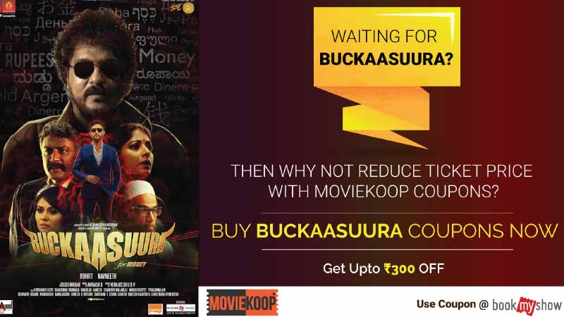 Pre-book Buckaasuura to reduce your ticket price