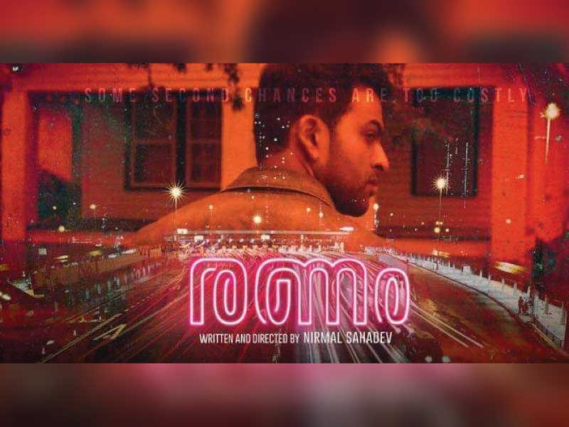 Prithviraj promises an action packed movie with Ranam