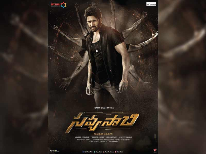 'Savyasachi' First Look Out! Naga Chaitanya plays a dynamic character