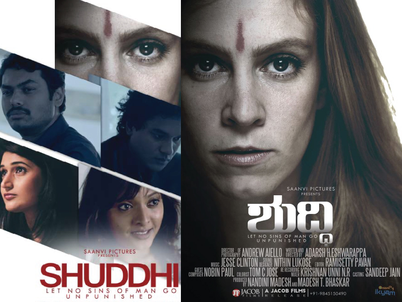 Sandalwood movie Shuddhi gets a special screening for The Japanese Association
