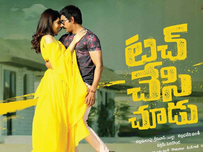 Touch Chesi Chudu Movie Review: Mass Maharaja Ravi Teja proves why he is the king of mass movies