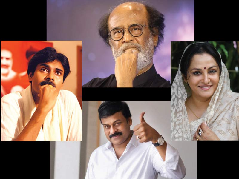 11 Tollywood actors/actresses telling themselves acting wasn't enough