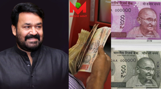 Mohanlal-Most-Movies-History-Unknown-Fame