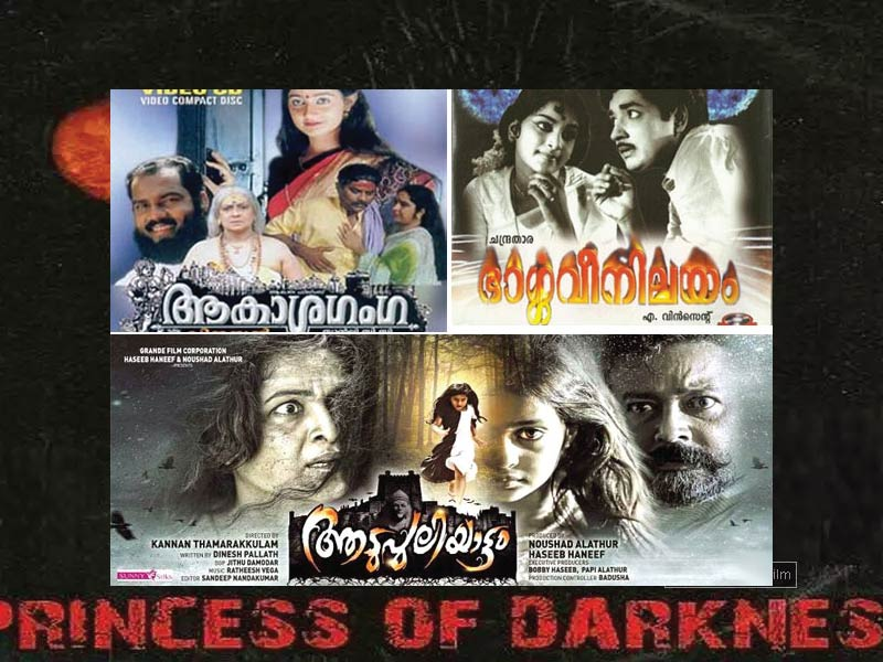 Is There Any Ecstacy In Malayalam Horror Flicks?